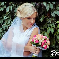 Wedding photographer Aleksandr Zoff (AlexZoFF). Photo of 16.11.2015