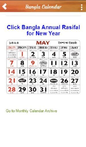 Horoscope calculation bengali Birth Chart