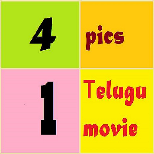 4 Pics 1 Telugu Movie Game  -  తెలుగు సినిమా Android APK Download Free By Alpha Apps & Games