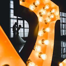 Wedding photographer Dmitriy Goryachenkov (dimonfoto). Photo of 10.11.2018