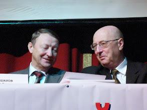 Фото: история нижегородских форумов 2009