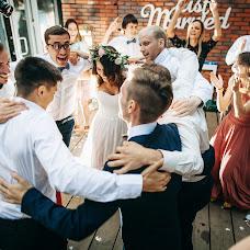 Bryllupsfotograf Andrey Radaev (RadaevPhoto). Foto fra 15.01.2019
