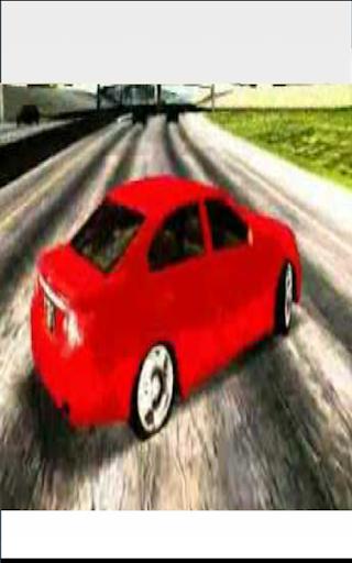 لعبة حرامي السياارت