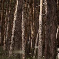 Wedding photographer Aleksandr Gneushev (YosPro). Photo of 20.10.2014