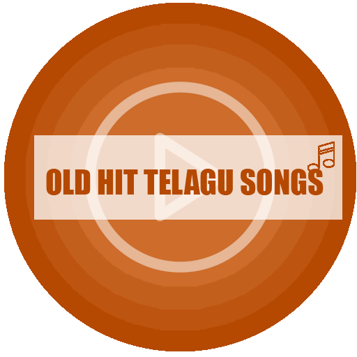 Old Telagu Hit Songs