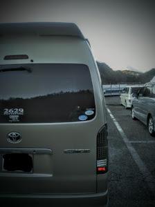 ハイエース  24年式グランドキャビン4WDのカスタム事例画像 miyazouさんの2018年12月30日19:10の投稿