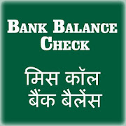 Bank ATM Balance Enquiry