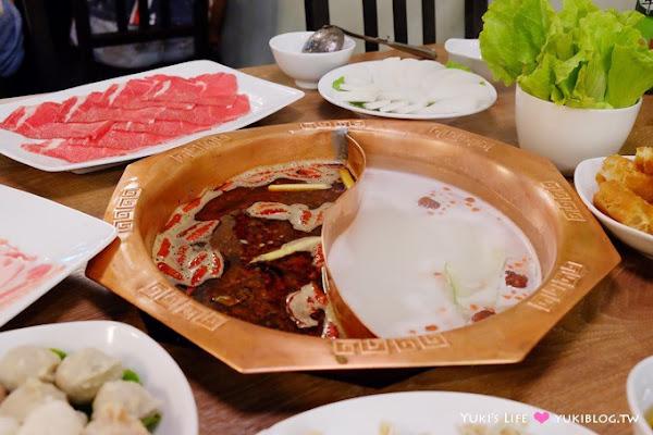 川府重慶老火鍋