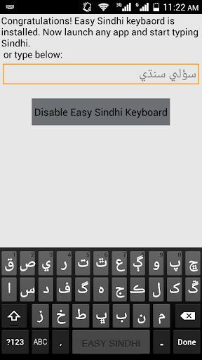 Easy Sindhi Keyboard - u0633u0646u068cu064a Apk apps 6