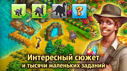 Нано-ферма  captures d'écran 3