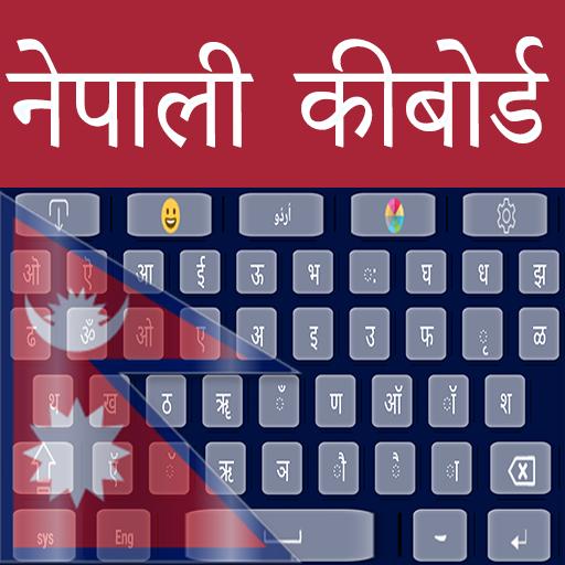 Easy Nepali Keyboard with English Keys