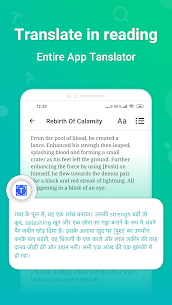 Translate All, Text & Voice Translator – Tranit  Apk Download for Android 4