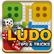 Ludo : Tips & Tricks Download for PC Windows 10/8/7