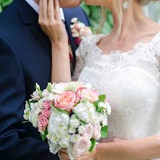 Wedding photographer Natalya Galkina (galkinafoto). Photo of 15.07.2016