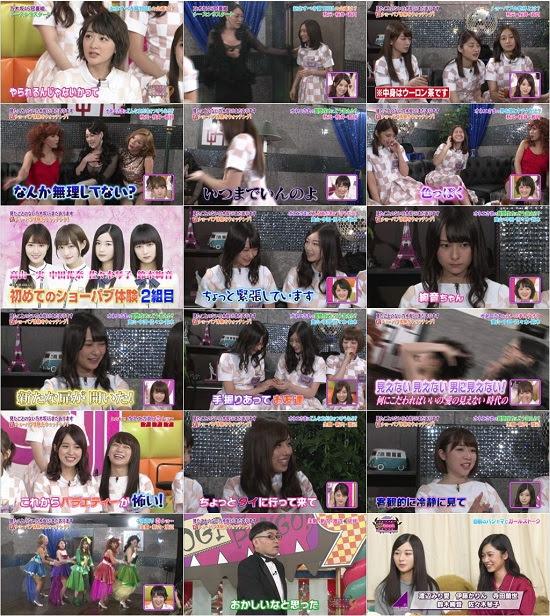 (TV-Variety)(720p) 乃木坂46 – NOGIBINGO!9 ep01 171016