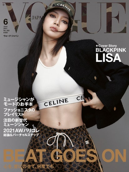 VJ262_001_COVER-blackpink-lisa1