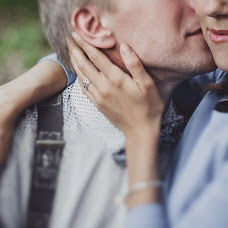 Wedding photographer Aleksey Minaev (Alexir). Photo of 10.04.2015