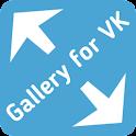 Галерея для ВКонтакте icon