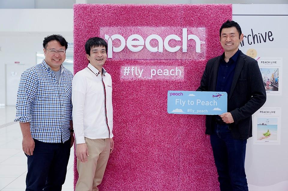 peach_hero