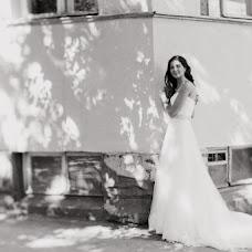 Свадебный фотограф Анна Козионова (envision). Фотография от 30.06.2015