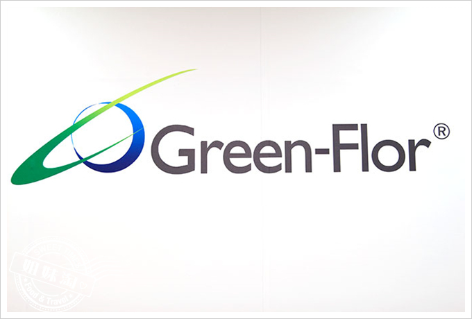 富銘塑膠地板Green-Flor 環保認證