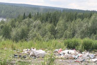 Photo: kaatopaikkakulttuuria
