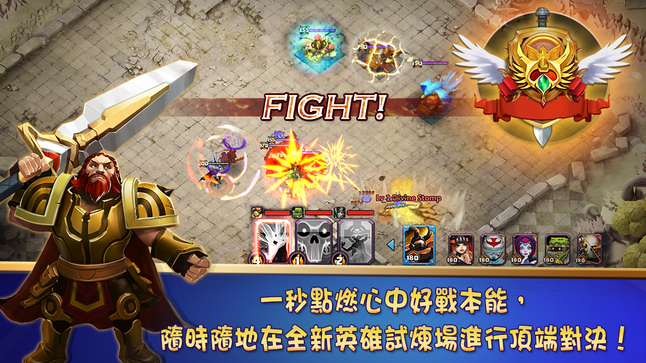 Clash of Lords 2: 領主之戰2- screenshot