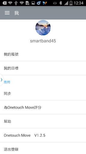 Onetouch Move|玩健康App免費|玩APPs