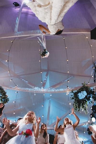 Wedding photographer Igor Gerasimchuk (rockferret). Photo of 27.11.2016