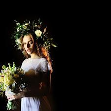 Wedding photographer Vladimir Dmitrovskiy (vovik14). Photo of 28.05.2018