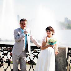 Wedding photographer Ekaterina Neilova (id20274539). Photo of 29.08.2015