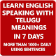 Download Learn English in Telugu - Daily using sentences For PC Windows and Mac 1.3