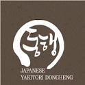 사츠키(동행) icon
