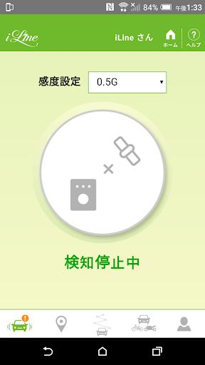 iLine 1.2.004 Windows u7528 2