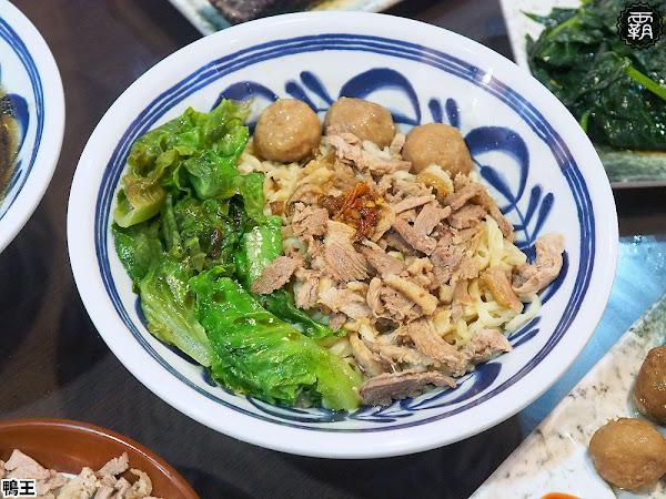 鴨王 鴨肉飯(漢口店)