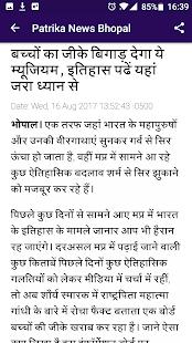 Bhopal News - náhled