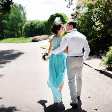 Wedding photographer Vitaliy Chumachenko (Chumachenko). Photo of 01.09.2016
