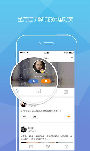 玩社交App|嘎嘎_GaGaHi免費|APP試玩