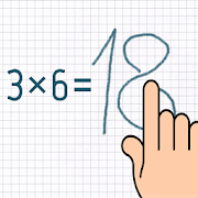 Multiplication Math Trainer