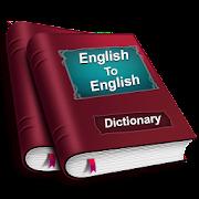 English To English Dictionary – Offline Dictionary