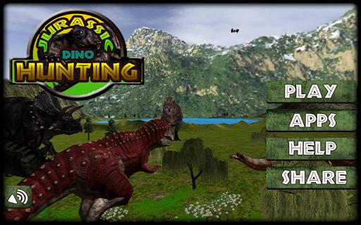 ジュラ紀の恐竜ハンティング