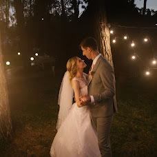 Wedding photographer Yana Korneevec-Vydrenkova (mysweetphotocom). Photo of 06.08.2016