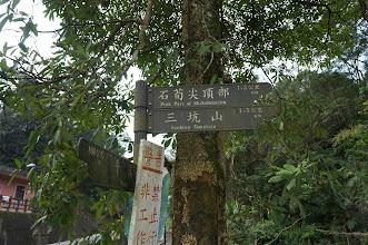 Photo: 這裡路標寫著1.3公里到達頂部
