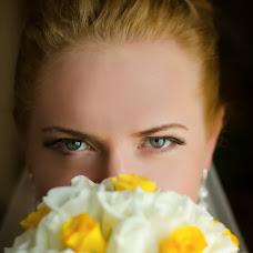 Wedding photographer Ivan Bezvuschak (kupertino). Photo of 04.11.2015