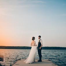 Wedding photographer Nastya Podoprigora (gora). Photo of 09.11.2018