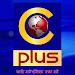 CPlus icon
