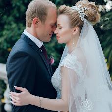 Wedding photographer Angelina Kozmenko (angelinakd). Photo of 13.05.2018