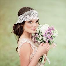 Wedding photographer Anna Polbicyna (polbicyna). Photo of 11.05.2017