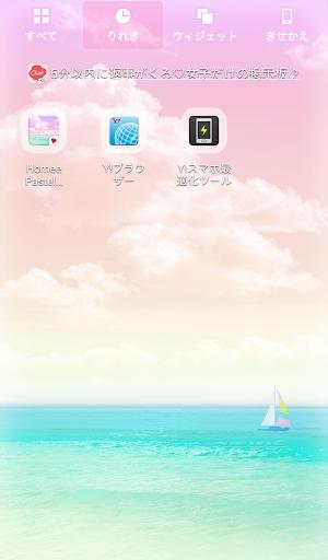 玩個人化App|おしゃれなきせかえ壁紙★パステルカラーの綺麗なビーチ免費|APP試玩