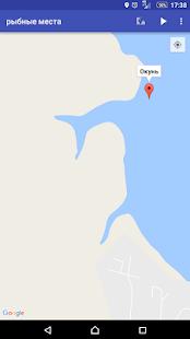 Рыбные места - náhled